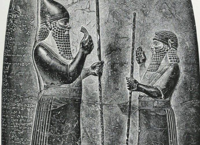 Marduk God