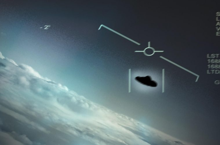 Pentagon UFO Disclosure That They Are Real